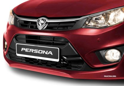 2016-Proton-Persona Front Red