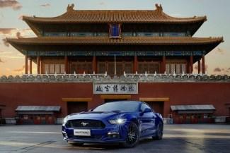 Mustangs Around the World - China