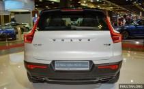 Volvo XC40 T5 R-Design 5