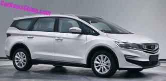Geely-VF11-MPV-Leaked-1