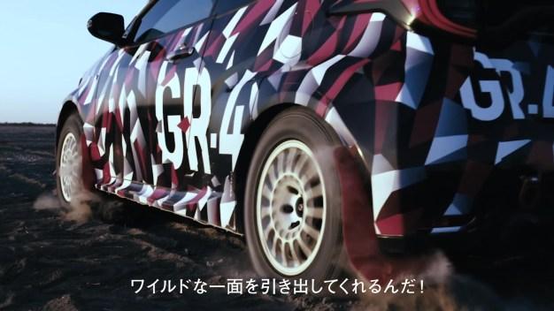 Toyota-Yaris-GR-4-teaser-3