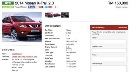 2015-nissan-x-trail-ad