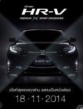 hrv-thai-teaser