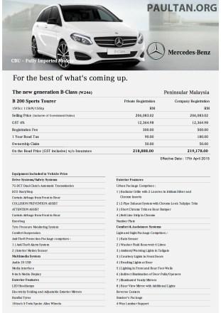 Mercedes-Benz_B_200_facelift_01