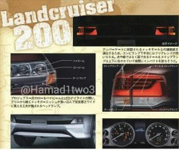 2016-toyota-land-cruiser-facelift-supposedly-leaked-3