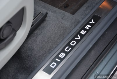 LR Disco Sport Iceland drive 26