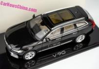 volvo-v90-china-3-660x459