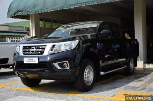Nissan-Navara-E-Preview-1