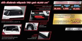 Toyota Hilux Revo TRD Bodykit-02
