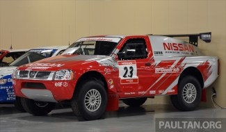 Nissan Zama Heritage Collection 14