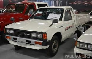 Nissan Zama Heritage Collection 83