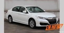 2016 Honda Accord Facelift China 2
