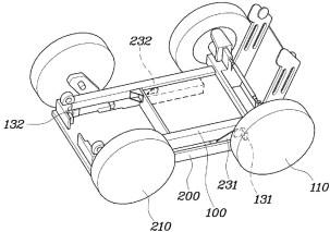 Hyundai foldable car patent-10