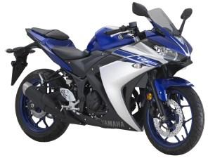 2016 Yamaha YZF-R25 Malaysia - 10