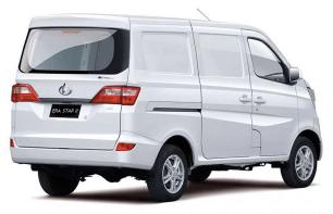 Chana Era Star II panel and semi panel vans-7