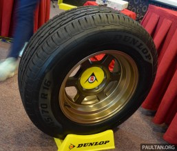 Dunlop RoadTrekker RT5-02