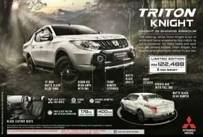 Triton Knight FB-01