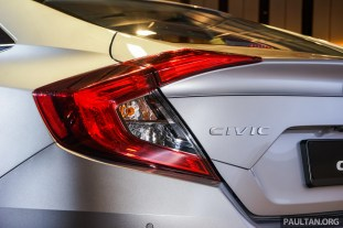 Civic tail light