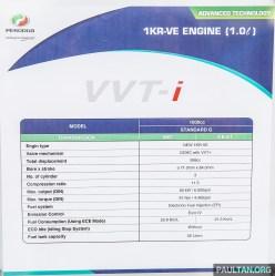 Perodua Bezza engines 6