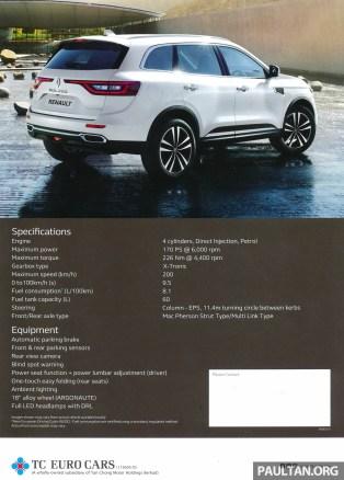 2016 Renault Koleos brochure 1-2