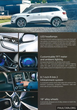 2016 Renault Koleos brochure 1-4