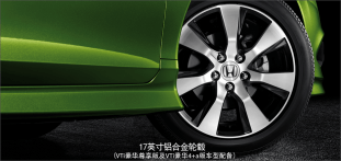 honda-jade-fl-front-wheel