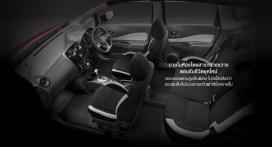 2017 Nissan Note Thailand 15