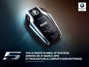 BMW Display Key BM