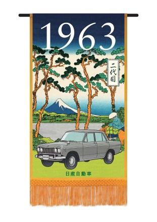 0509_Nissan-Skyline-60th-sumo_04._BM