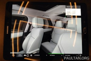 LR Discovery VR Preview 9