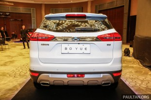 Geely_BoYue_Ext-6