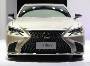 Lexus LS 350 China 2