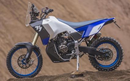 2017 Yamaha T7 Concept - 6