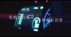 2018-Nissan-Leaf-video-promo-2-e1502178664741