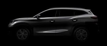 Chery compact SUV - IAA Frankfurt 2017 - 3