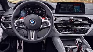 F90-BMW-M5-leaked-13 BM