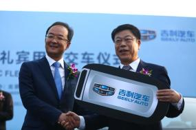 From left is President and CEO Geely Auto Mr AN Conghui and Head of Beijing Diplomatic Fleet Mr Yuan Wei Min