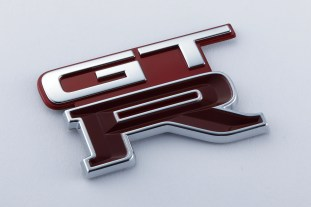 NISMO Heritage program to offer parts for heritage cars in Japan