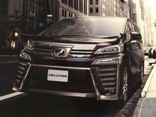 2018 Toyota Vellfire Facelift Brochure Leaked-03