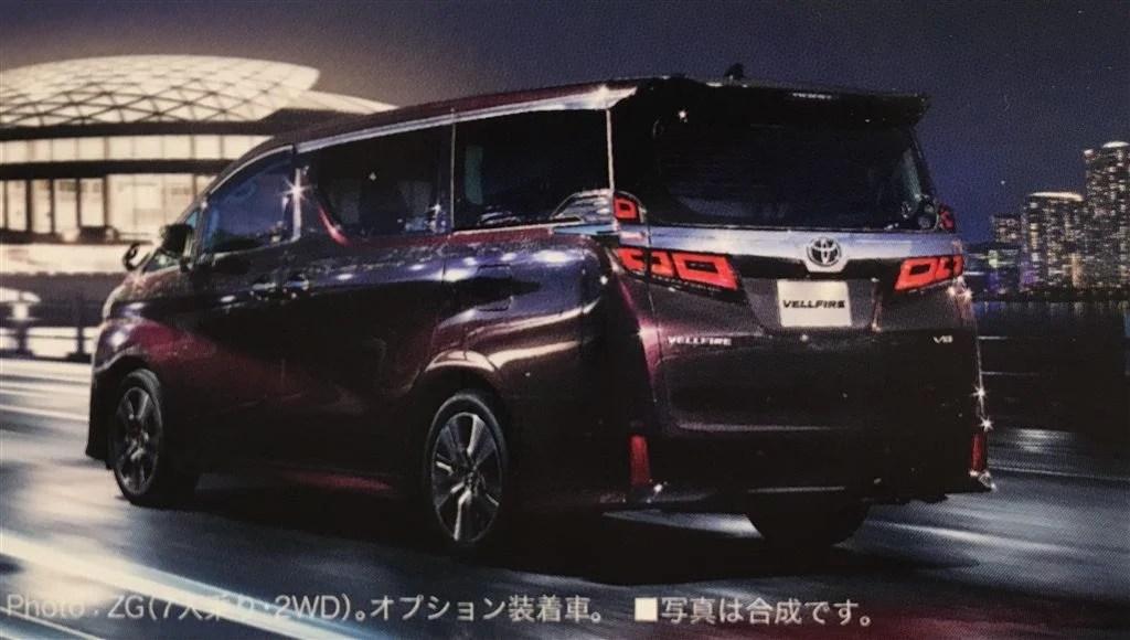all new alphard facelift camry 2018 toyota vellfire official brochure leaked 05