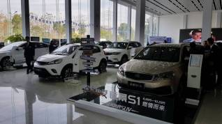 Geely Showroom-2