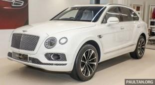 2018 Bentley Bentayga White_Ext-1