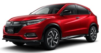 2018 Honda HR-V Vezel Japan
