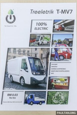 Treeletrik T-MV7 Brochure-1