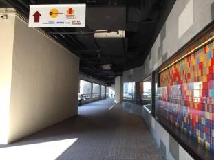 1U MRT Link-3