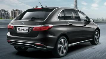 Daimler bringt neues DENZA-Elektrofahrzeug auf den chinesischen Markt
