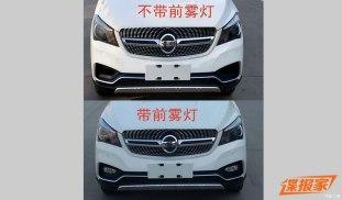 K-One-China-Electric-SUV-3 BM