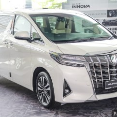 All New Toyota Alphard 2018 Indonesia Grand Avanza 2019 Vellfire Facelift On Sale Rm351k 541k