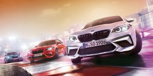 BMW M2 Competition Leaked-01