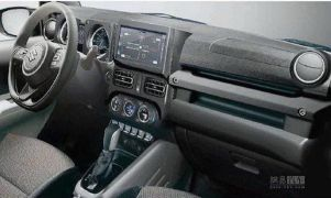 All-new Suzuki Jimny leaked 9
